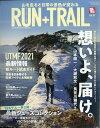 RUN+TRAIL (ランプラストレイル) vol.47 2021年 03月号 [雑誌]