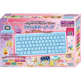 ディズニー&ディズニー/ピクサーキャラクターズ マジカル・ミー・パッド専用ソフト マジカルキーボード