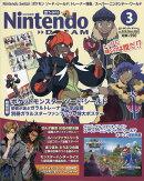 Nintendo DREAM (ニンテンドードリーム) 2021年 03月号 [雑誌]