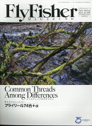 Fly Fisher (フライフィッシャー) 2021年 03月号 [雑誌]