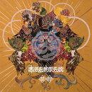 梵唄 -bonbai- (完全生産限定アナログ盤)