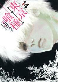 東京喰種(14) (ヤングジャンプコミックス) [ 石田スイ ]