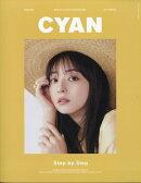 CYAN issue (シアンイシュー) 028 2021年 03月号 [雑誌]
