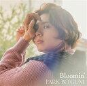 【先着特典】Bloomin' (A4クリアファイル付き) [ パク・ボゴム ]