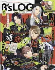 B's-LOG (ビーズログ) 2021年 03月号 [雑誌]