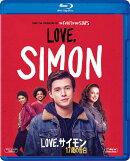 Love, サイモン 17歳の告白【Blu-ray】