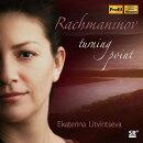 【輸入盤】ショパンの主題による変奏曲、7つのサロン小品集 エカテリーナ・リトヴィンツェヴァ