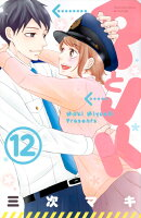 PとJK(12)