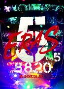 B'z SHOWCASE 2020 -5 ERAS 8820-Day5【Blu-ray】