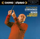 ベートーヴェン:交響曲第1・5・6・7・9番