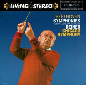 ベートーヴェン:交響曲第1・5・6・7・9番 [ フリッツ・ライナー ]