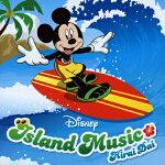 Disney Island Mus...