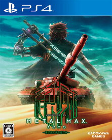 METAL MAX Xeno PS4 版