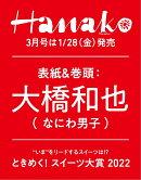 パチスロ必勝ガイドNEO (ネオ) 2012年 03月号 [雑誌]