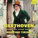【輸入盤】ピアノ独奏曲全集 マルティーノ・ティリモ(16CD)