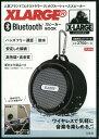 XLARGE BluetoothスピーカーBOOK ([バラエティ])
