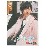 DVD>東京スマートさんぽ神楽坂編山本一慶 (<DVD>)