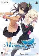 メモリーズオフ -Innocent Fille- PS Vita版 限定版