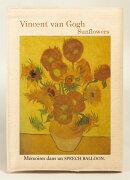 文庫版ブックカバーv Gogh-Sunflower BE B-510-33