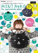 MINT NeKO 5th ANNIVERSARY BOOK