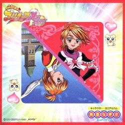 ふたりはプリキュアMax Heart キャラクター・ミニアルバム 美墨なぎさ キュアブラック