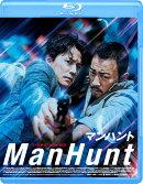 マンハント【Blu-ray】