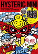 HYSTERIC MINI OFFICIAL GUIDE BOOK(2018)