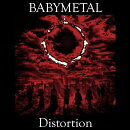 「Distortion」 JAPAN LIMITED EDITION (完全生産限定アナログ盤)