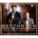 ベートーヴェン:ヴァイオリン・ソナタ全集(CD+DVD)
