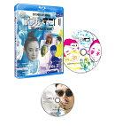 このマンガがすごい! Blu-ray 3巻【Blu-ray】