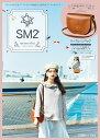 SM2 Samansa Mos2 FAMILY BOOK ([バラエティ])