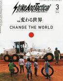 Strike And Tactical (ストライク・アンド・タクティカルマガジン) 2014年 03月号 [雑誌]