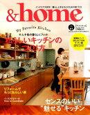 &home(vol.61)
