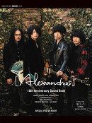 Alexandros 10th Anniversary Sound Book