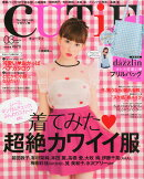 CUTiE (キューティ) 2014年 03月号 [雑誌]