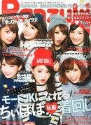 Ranzuki (ランズキ) 2014年 03月号 [雑誌]