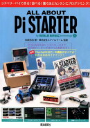 ALL ABOUT Pi STARTER by SMILE BASIC tech