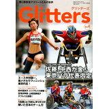 Glitters(Vol.4)