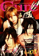 Japanesque Rock Collectionz Aid DVD 「Cure」 Vol.3