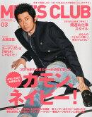 MEN'S CLUB (メンズクラブ) 2015年 03月号 [雑誌]