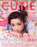 CUTiE (キューティ) 2015年 03月号 [雑誌]