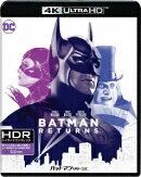バットマン リターンズ <4K ULTRA HD&HDデジタル・リマスター ブルーレイ>(2枚組)【4K ULTRA HD】