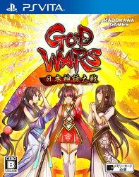 GOD WARS 日本神話大戦 PS Vita版 通常版