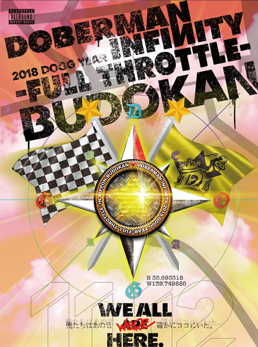 DOBERMAN INFINITY 2018 DOGG YEAR 〜FULLTHROTTLE〜 in 日本武道館(初回生産限定盤) [ DOBERMAN INFINITY ]