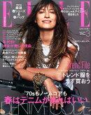 ELLE JAPON (エル・ジャポン) 2015年 03月号 [雑誌]