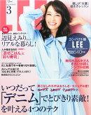 コンパクト版 LEE (リー) 2015年 03月号 [雑誌]
