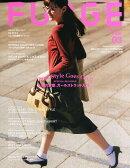 FUDGE (ファッジ) 2015年 03月号 [雑誌]