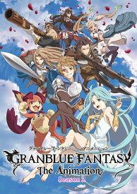 GRANBLUE FANTASY The Animation Season 2 5(完全生産限定版) [ 小野友樹 ]