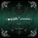 Astilbe×arendsii Works Collection 3-voice-