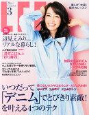 LEE (リー) 2015年 03月号 [雑誌]